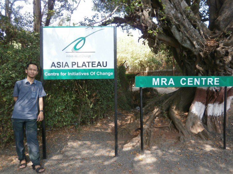 Asia Plateau